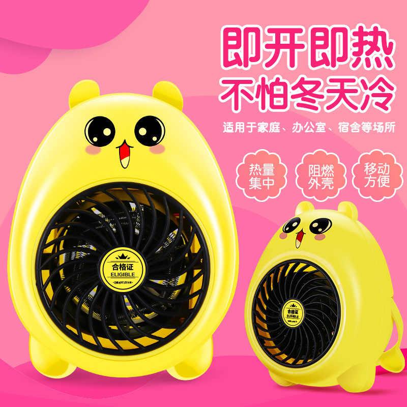 Теплый воздуходувка бытовой Мини Миниатюрный обогреватель для спальни офиса теплые ножки рабочего стола Электрический нагревательный аппарат для ванной комнаты dianyuansu nuan