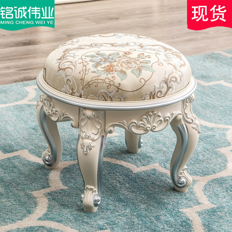 Nordic  Round Foot Stool Light Luxury Post Modern Flannelette Low Stool Living Room Shoes Stool Wooden Footstool