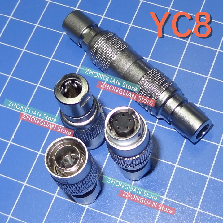 2pcs=1set  Aviation Plug And Socket YC8 YC8-2 2/3/4/5/6/7core 2/3/4/5/6/7pin 8MM Quick Plug Connector Air Docking
