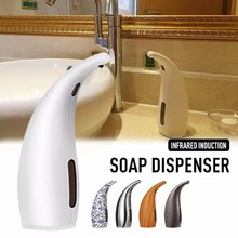 Touchless Automatic Sensor Liquid Soap Dispenser Motion For Home Kitchen 300ML bathroom accessories soap dispenser
