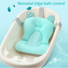 Baby Bath Pad Non-Slip Bathtub Newborn Safety Security Bath Seat Baby Shower Portable Air Cushion Bed Babies Mat Support(China)