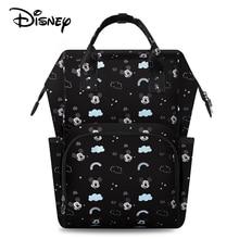 цена на Disney Diaper Bag Mummy nappy bag Multi-function large capacity waterproof Backpack Baby Care Travel Backpack wet bag