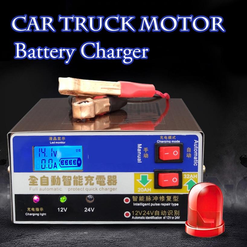 Автомобильный двигатель для грузовика свинцово-кислотный гелевый фотоэлемент полностью автоматическое зарядное устройство Интеллектуал...