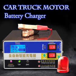 Car Truck Motor Lead Acid GEL AGM GEL Battery Full Automatic Charger Intelligent Pulse Repair Type Power Charging 12 24 V Volt