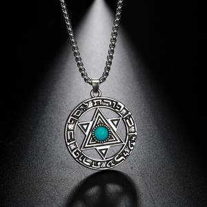 Давапара Звезда Давида, кулон, ювелирное изделие, винтажное ожерелье на иврите, религиозные подвески для мужчин и женщин, рождественские по...