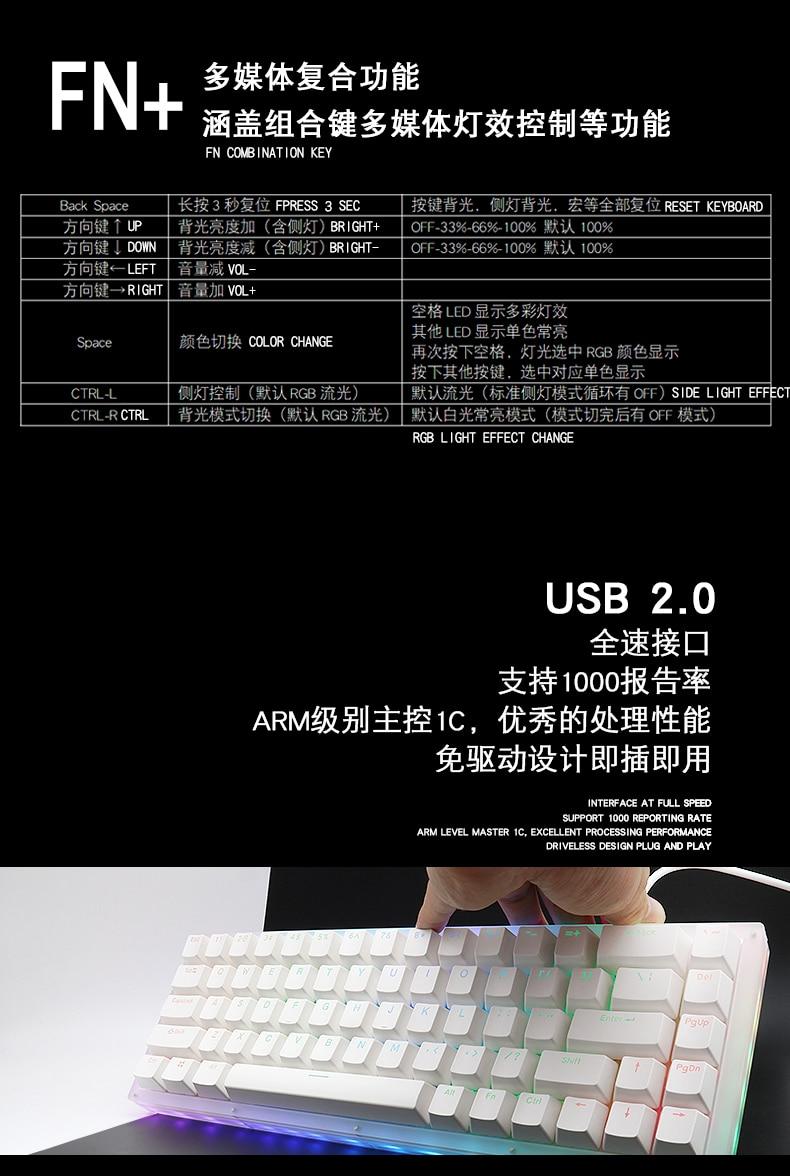 键盘详情页_05