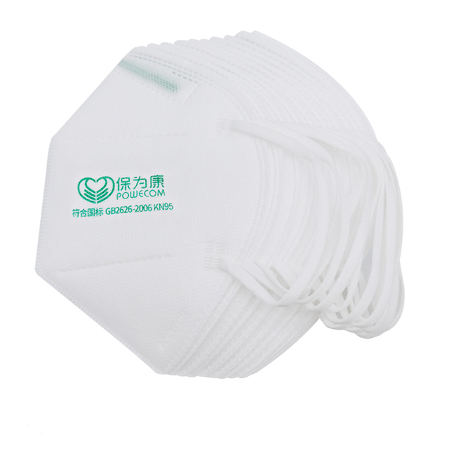 10Pcs/Pack POWECOM 4 Layer Filter KN95 Mouth Mask Non-disposable Reusable Respirator Masks Face Mouth Mask Protective Face Masks 3