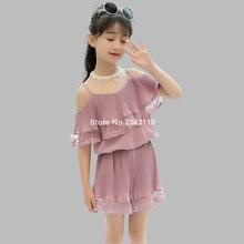 Летняя одежда для девочек Рубашка с открытыми плечами+ штаны, комплект одежды для девочек из 2 предметов, модный спортивный костюм для девочек-подростков 6, 8, 10, 12, 13, 14 лет