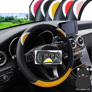 Skidproof Leather Hot For Subaru Forester Impreza Kia Ceed Rio Citroen C4 C3 C5 Fiat BMW E70 G30 E30 Car Steering Wheel Cover image