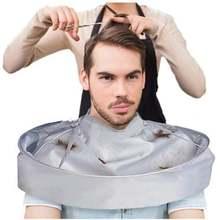 Креативный diy фартук для стрижки волос нейлоновая Складная