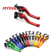 Brake Clutch Levers For HONDA MSX 125/SF 2013-2019 CB190R CB190X 2015-2019 Motorcycle Accessories Adjustable