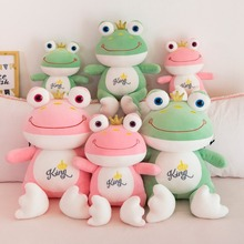 Cartoon lovers, frogs, animals, stuffed toys, childrens dolls, girls holiday gifts