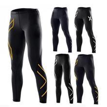 Mallas deportivas para hombre y mujer, secado rpido, ajustadas, pantalones deportivos de alta elasticidad para Yoga y baloncesto