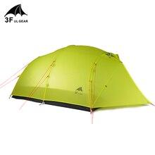 3F UL GEAR Qingkong 4 personne 3 4 saison 15D Camping tente en plein air ultra léger randonnée sac à dos chasse étanche QingKong4