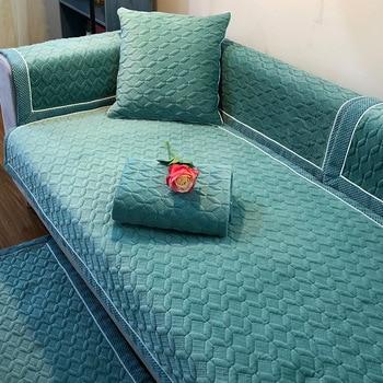 Super miękka Sofa okładka krótki pluszowy siedzieć poduszki czysty kolor Sofa w kratę pokrywa salon narożnik krzesło Sofa ręcznik darmowa wysyłka