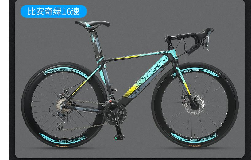 Discount bicicleta road bike   700C*23  road  bicycle man& woman bike  14 speed   Disc  brakes 2