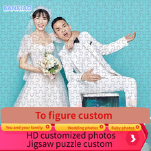 Personalized Gift Custom Photo DIY Photo Adult Puzzles Any Size Print Wall Art With Your Photo Painting Decoration For Bed Room