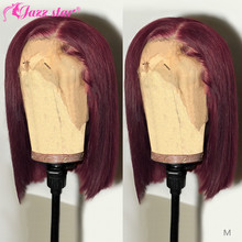 13x4 Straight Burgundy Bob Lace Front Wigs 99J Lace