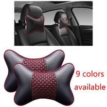 Автомобильная подушка из искусственной кожи для защиты шеи 2
