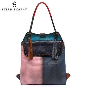 Image 1 - Sac à dos en cuir véritable pour femmes, grand sac à bandoulière à rabat, Style Vintage, Patchwork, sac à dos avec pompon, décontracté