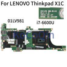 KoCoQin Laptop motherboard Für LENOVO Thinkpad X1C I7-6600U 16GB Ram Mainboard DX120 NM-B141 01LV981 SR2F1 CPU