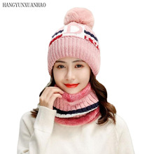 New Brand New Winter Hat Women Warm Skullies Beanie Hats Lady Chenille Letter Knit Hat Bib Female Riding Sets 2 Wool Caps 2016 new fashion winter autumn hats for lady girls knitting wool pompons cute caps with ear skullies beanie female gorras 2016 page 3