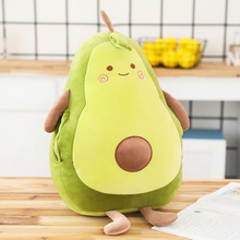 Lovely avocado pillow sleeping plush toy net red doll bed cloth girl