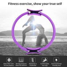 Кольцо для йоги, спортивное, тренировочное, женское, фитнес, аксессуары, кинетическое сопротивление, круг, удобный, портативный, Йога, Пилатес, круг