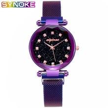 Новые Модные фиолетовые женские кварцевые часы магнитные наручные