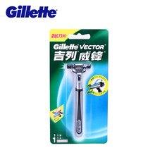 Gillette vektör tıraş bıçağı tıraş erkekler jilet berber manuel güvenlik jilet yüz bakımı sakal traş makineleri
