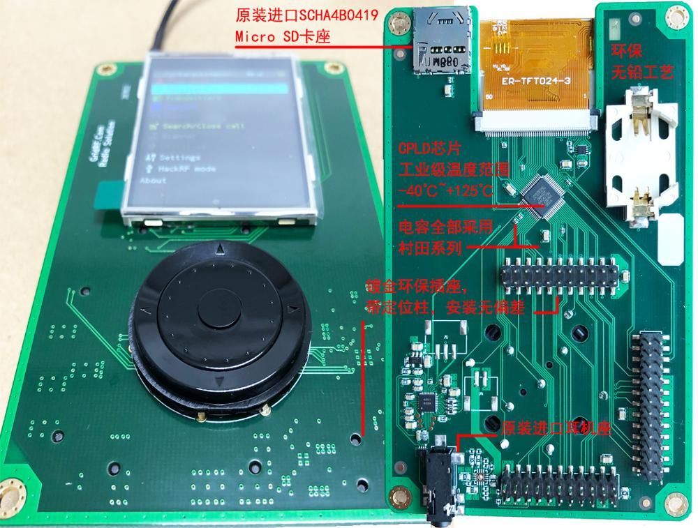 PORTAPACK Console For HackRF One Old Version  No TCXO Clock