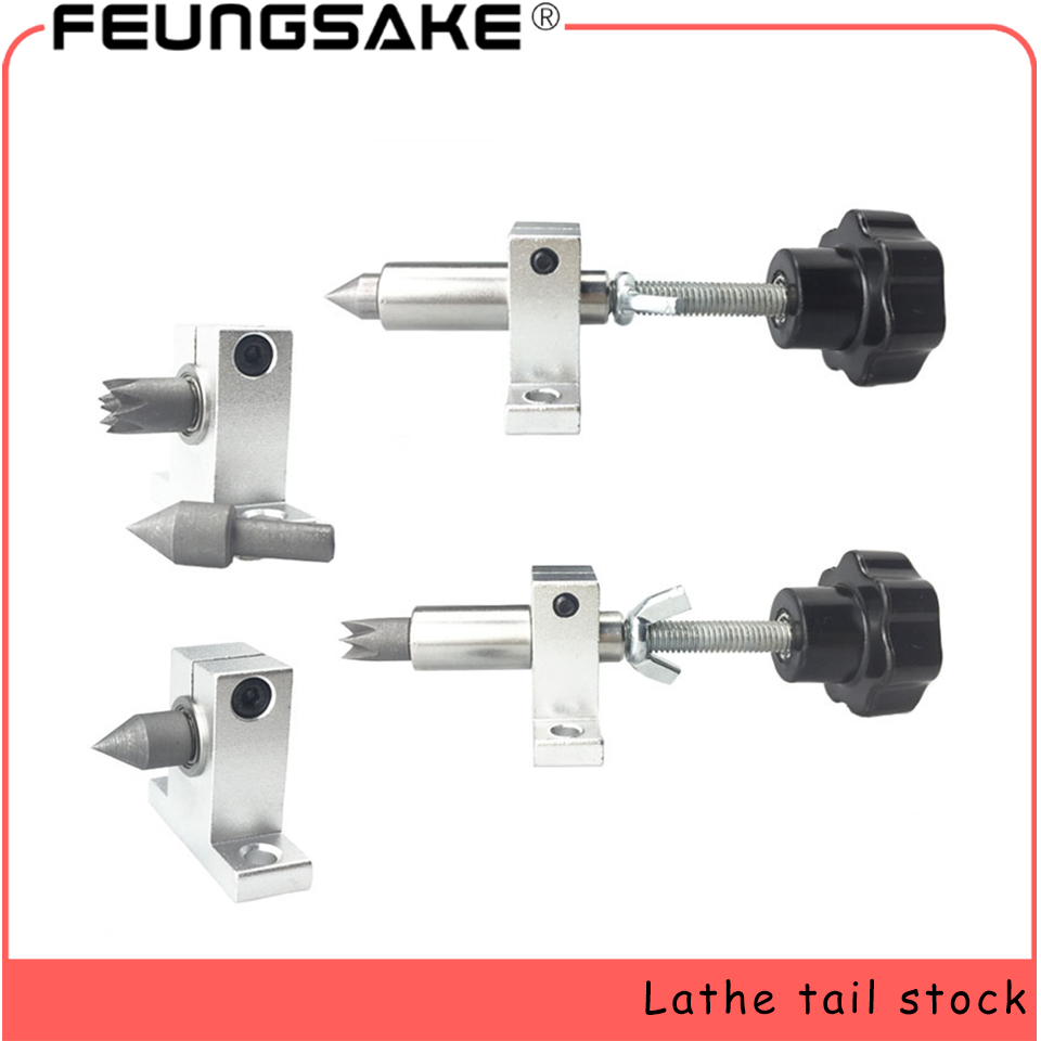 DIY Lathe Tailstock Rotary Woodworking Lathe,lathe Boring Lathe Tailstock Thimble Beads Accessories Collocation Beads Machine