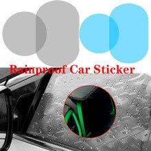 2 個車のバックミラー防水防曇防雨フィルム側窓ガラスフィルム抗雨車のバックミラーカバーフィルム