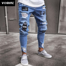 VOMINT Men's Jeans Skinny Hip Hop Cool Streetwear Biker Embroidery Patch Hole Ripped Zipper Jeans Slim  Pencil Homme Jeans patch design zip embellished biker jeans