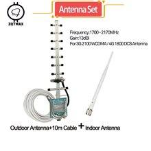 ZQTMAX 13dbi yagi антенна для 2100 МГц 3g повторитель 2g 4g 1800 МГц усилитель мобильного сигнала UMTS LTE dcs усилитель сигнала + кабель 10 м