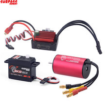SURPASSHOBBY Waterproof Combo 2440 4600KV Brushless Motor w/ 35A ESC + S0300P 3KG Servo for 1/16 1/18 RC Car Truck