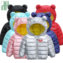 Kids jacket Autumn Winter Warm Jackets For Girls Coats Baby  Boys Jackets ear hoodie Children Clothes Outerwear Coat Costumes baby infant coats for winter warm girls and boys kids jackets coat cotton children clothing outwear 10 24m s2