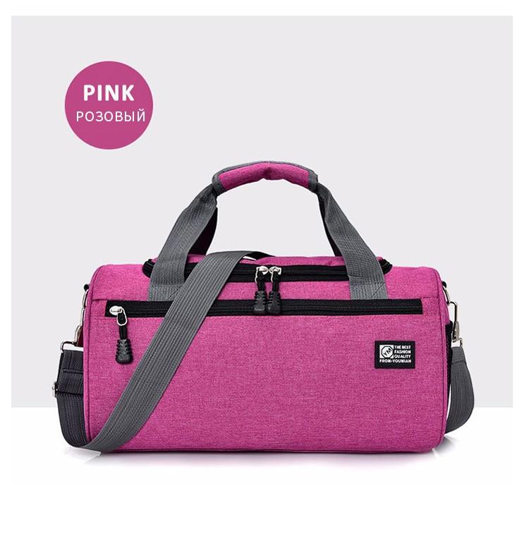 Scione мужские дорожные спортивная сумка легкая багажная деловая женская уличная спортивные сумки плечо Наплечная Сумка