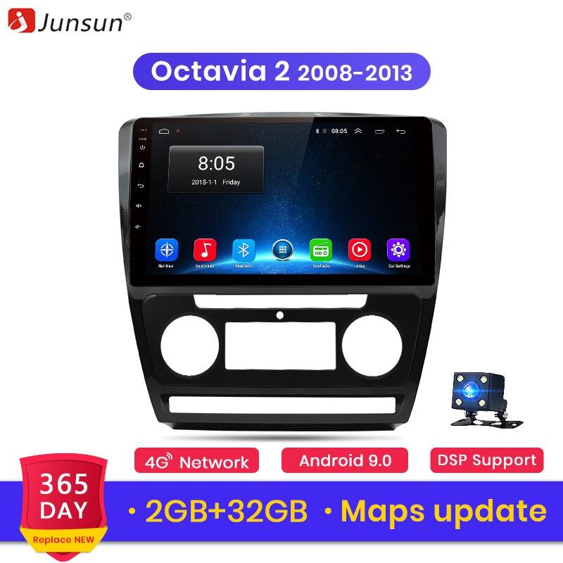 Junsun V1 2 グラム + 32 グラム Android 9.0 シュコダオクタ 2 2008 2013 カーラジオ用の Dsp マルチメディアビデオプレーヤーナビゲーション GPS RDS 2 din dvd  グループ上の 自動車 &バイク からの 車 ラジオ の中 1