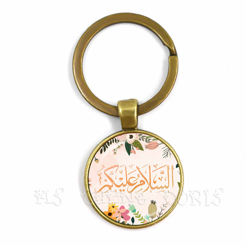 Islamic Allah Keychain Allah Logo Glass Cabochon Key Rings With 3 Color Religious Muslim Jewelry For Ramadan Gift