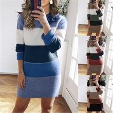 Женское трикотажное однотонное платье свитер в полоску с длинным