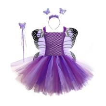 Purple Fairy Butterfly Tutu Dress Girl With Wings Fancy Baby Girls Birthday Party Dresses Kids Cosplay Halloween Costume