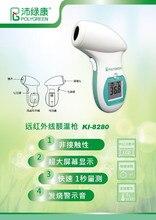 Yongnuo Infrarood Thermometer Thuis Gezondheid Monitoring Gezondheidszorg Baby Elektronische Digitale Thermometer Infrarood Voorhoofd Body