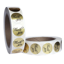 1 Inch Round Gold Foil Thank You Sticker Labels In Script/Calligraphy Print, 500 Labels Per Roll