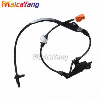 57455-SDC-013 57455SDC013 Front Left ABS Wheel Speed Sensor For Honda For Accord 2003-2007 2.4/3.0L For Acura TSX 2005-2008 2.4L image