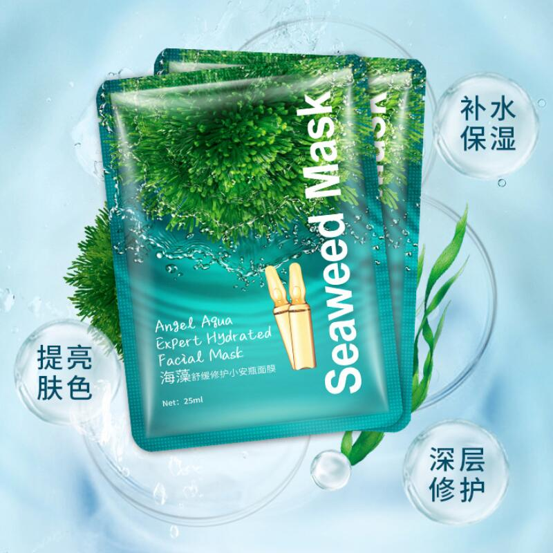 HANHUO Seaweed Facial Mask Angel Aqua Expert Hydrated Face Mask Moisturizing Nourishing Hydrating Face Skin Care