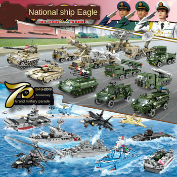 Technic Military Vehicle WW2 Soldier Figures Tank Truck Building Blocks Car Ship Boat Plane Model Army War Gun Weapon Bricks Toy 524 pcs military technic tank building blocks toys weapon figures ww2 army soldier creator toy educational bricks for children