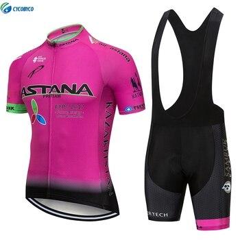 Desconto masculino camisa de ciclismo verão manga curta conjunto maillot bib shorts bicicleta sportwear camisa roupas terno apuramento inventário 1