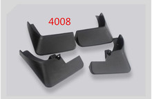 Fender apply only for Peugeot 5008 4008 special modified mud shield Peugeot 5008 decoration afd 5008