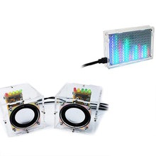 Transparent Stereo Speaker Box DIY Kit Sound Amplifier with LED Colorful Music Spectrum(China)